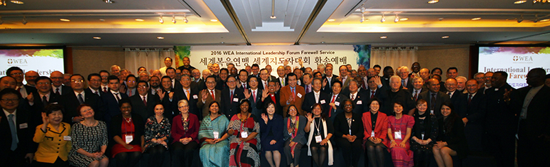 WEA Concludes International Leadership Forum 2016 in Korea with Partnership Strategies Addressing Global Issues