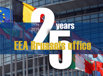 25th anniversary of the opening of the EEA Brussels office