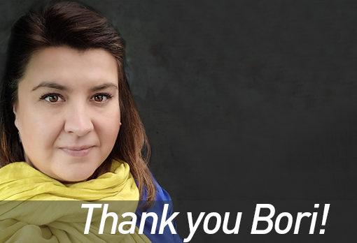 Thank you Bori!