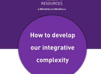 How to develop our integrative complexity
