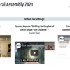 EEA General Assembly 2021 – Video Recordings available online!